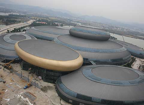 Stadium in Guangdong,China