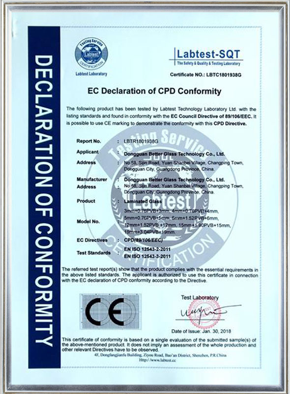 Laminated glass Certification